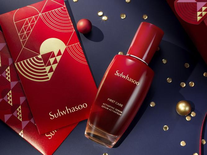 Tận hưởng tuần lễ yêu thương từ SULWHASOO với phiên bản đặc biệt của First Care Activating Serum